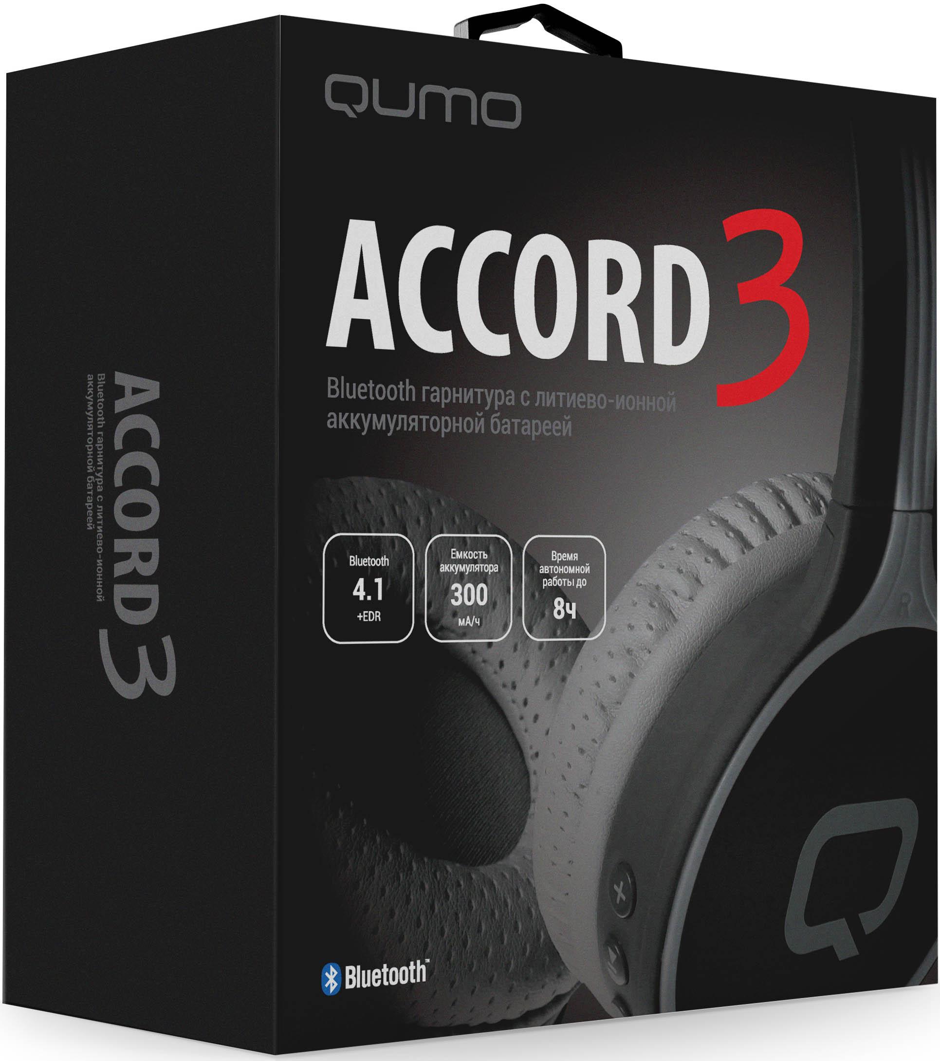 Bluetooth гарнитура Qumo Accord 3 (BT-0020) (Серые)Накладная bluetooth гарнитура Qumo Accord 3 (BT-0020) обеспечивает максимальный комфорт и до 6 часов в режиме разговора.<br>