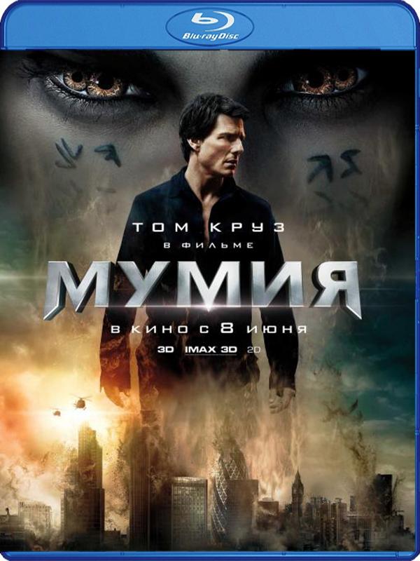 Мумия + Дополнительные материалы (Blu-ray + DVD) The MummyЗакажите фильм Мумия на Blu-ray до 17:00 часов 6 октября и получите дополнительные 35 бонусов на вашу карту.<br>
