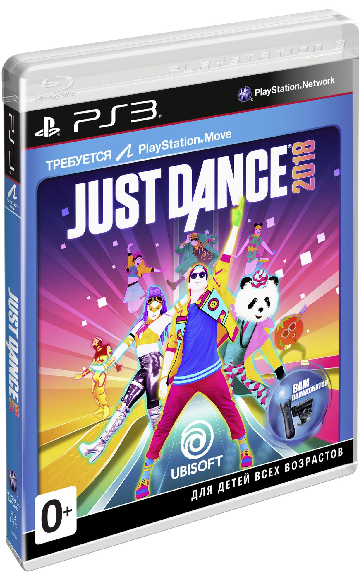 Just Dance 2018 (только для PS Move) [PS3]