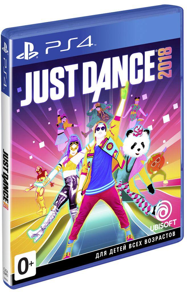 Just Dance 2018 [PS4]Закажите игру Just Dance 2018 до 17:00 часов 24 октября 2017 года и получите в подарок держатель для телефона (без возможности выбора цвета).<br>