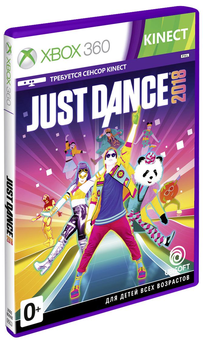 Just Dance 2018 (только для MS Kinect) [Xbox 360] guess сумка guess hwvy64 21080 bla