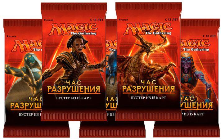 Magic The Gathering: Час разрушения. Бустер из 15 карт (русский)  (1 шт. в ассортименте) Hobby World