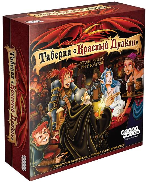 Настольная игра Таверна «Красный дракон»Таверна «Красный дракон» – настольная игра о культурном времяпровождении искателей приключений для отличной вечеринки.<br>