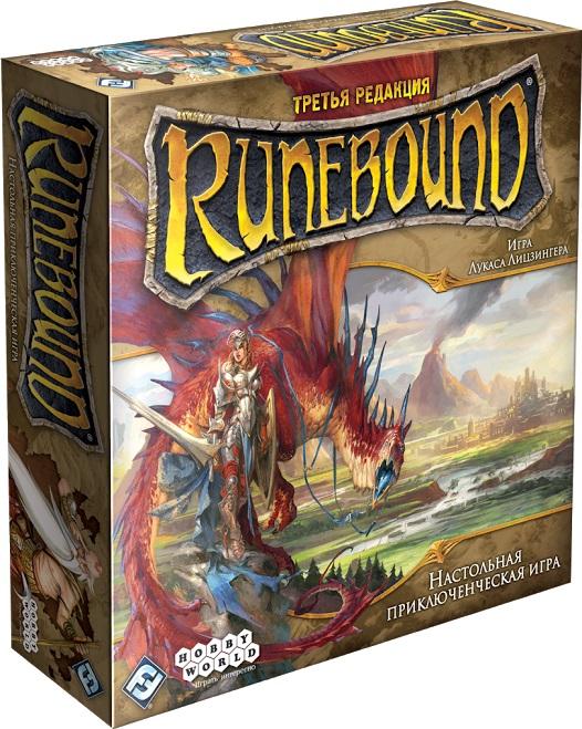 Настольная игра RuneboundRunebound – это настоящее настольное приключение в невероятный мир Терринот.<br>