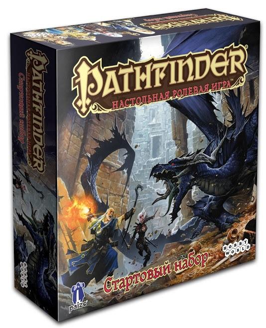 Настольная игра Pathfinder: Стартовый наборPathfinder: Настольная ролевая игра – мир захватывающих приключений, ужасных чудовищ и храбрых героев.<br>