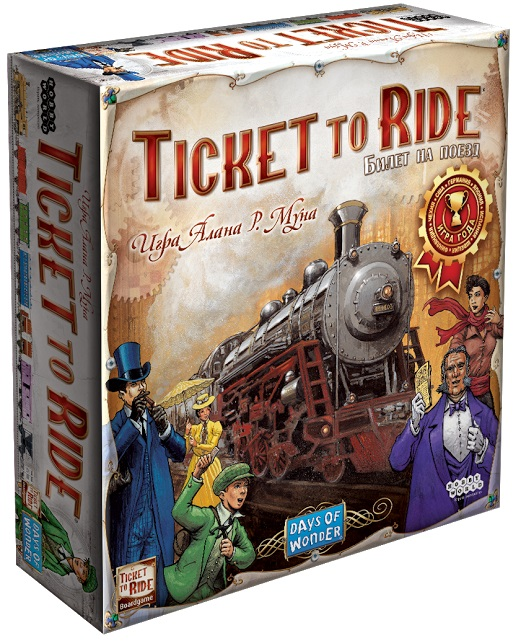 Настольная игра Ticket To Ride: АмерикаTicket to Ride – самая первая настольная игра в своей популярнейшей серии, которая теперь доступна на русском языке.<br>