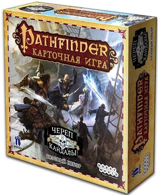 Настольная игра Pathfinder: Череп и кандалыPathfinder: Череп и кандалы – кооперативная приключенческая настольная игра из серии карточных игр Pathfinder.<br>