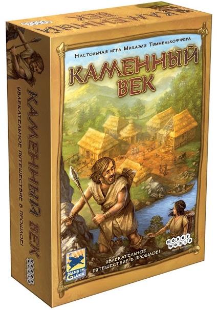 Настольная игра Каменный векКаменный век – ТОПовая настольная стратегия об истории древнего мира.<br>
