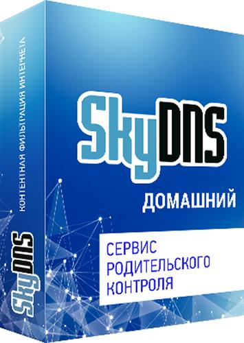 SkyDNS Домашний (лицензия на 1 год) (Цифровая версия)SkyDNS.Домашний &amp;ndash; тариф для подключения дома облачного сервиса интернет-фильтрации и родительского контроля. Позволяет из любой точки Сети управлять и контролировать доступ детей онлайн; с помощью подробной статистики всегда быть в курсе, какие веб-ресурсы посещались, и ограничивать время, проводимое детьми в интернете. Данный сервис также обеспечивает защиту от вредоносных, фишинговых сайтов и ботнет-сетей.<br>
