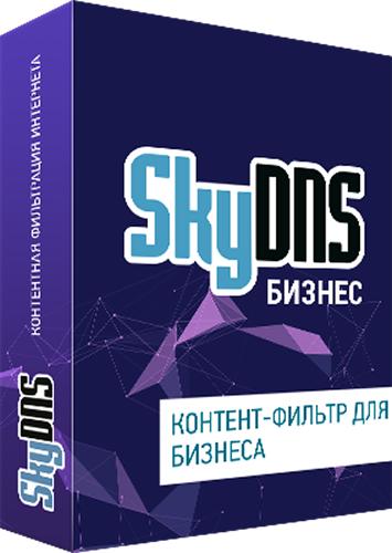 SkyDNS Бизнес на 25 ПК (лицензия на 1 год) (Цифровая версия)SkyDNS.Бизнес – облачный корпоративный интернет-фильтр, который сочетает в себе безупречное качество фильтрации, легкость управления доступом в Сеть и блокировку посторонней онлайн-активности, поддержку любых IP-адресов, удобство в настройке и высокую скорость развертывания. Внедрение фильтра отлично оптимизирует расход рабочего времени сотрудников.<br>