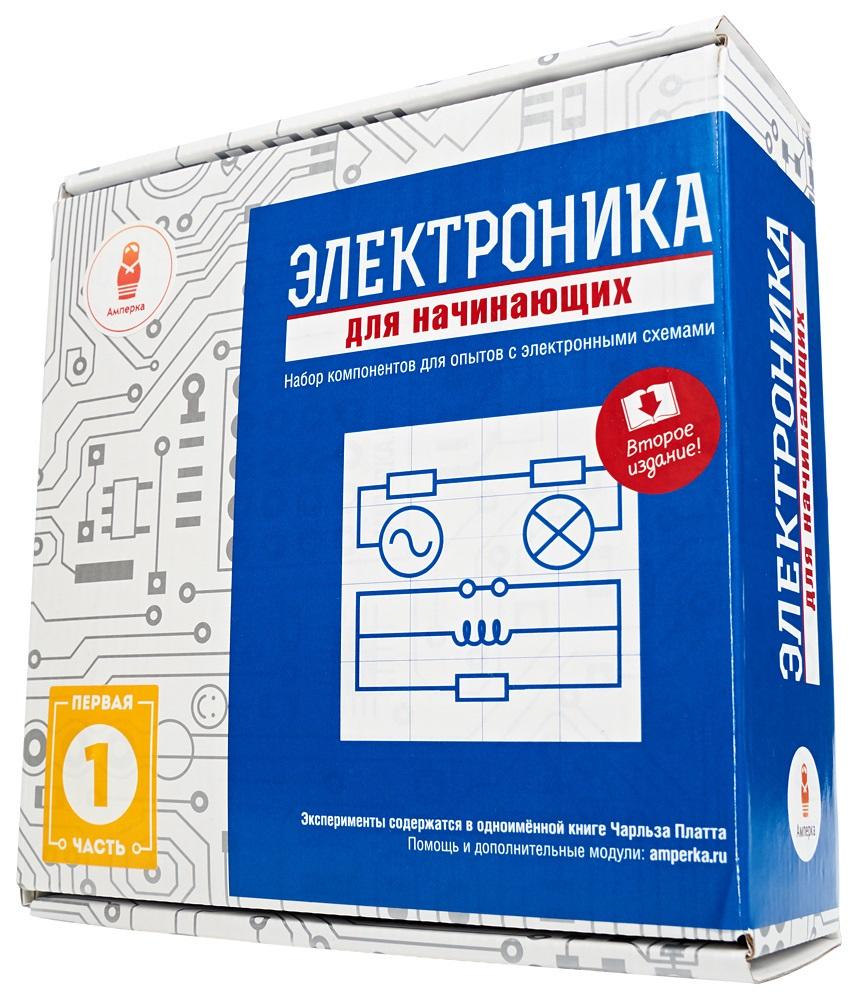 Конструктор Электроника для начинающих. Часть 1Электроника для начинающих – это готовый набор различных электронных компонентов, который позволит вам пройти первые 11 экспериментов по второму изданию хитовой книги от Чарльза Платта. Видеообзор набора:<br>