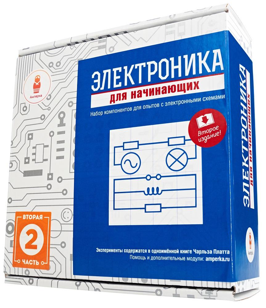 Конструктор Электроника для начинающих. Часть 2Электроника для начинающих – это готовый набор различных электронных компонентов, который позволит вам пройти первые 11 экспериментов по второму изданию хитовой книги от Чарльза Платта.<br>