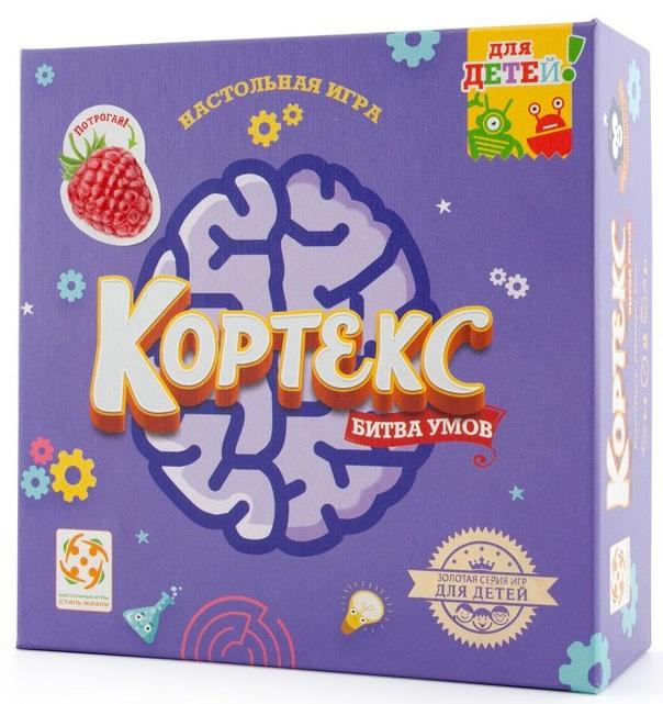 Настольная игра Кортекс для детейДетская версия игры Кортекс: Битва умов – это 8 типов карт-заданий, которые тренируют память, внимательность, скорость реакции и мышления, навыки устного счёта, координацию, а также сенсорное восприятие с помощью специальных тактильных карт…<br>