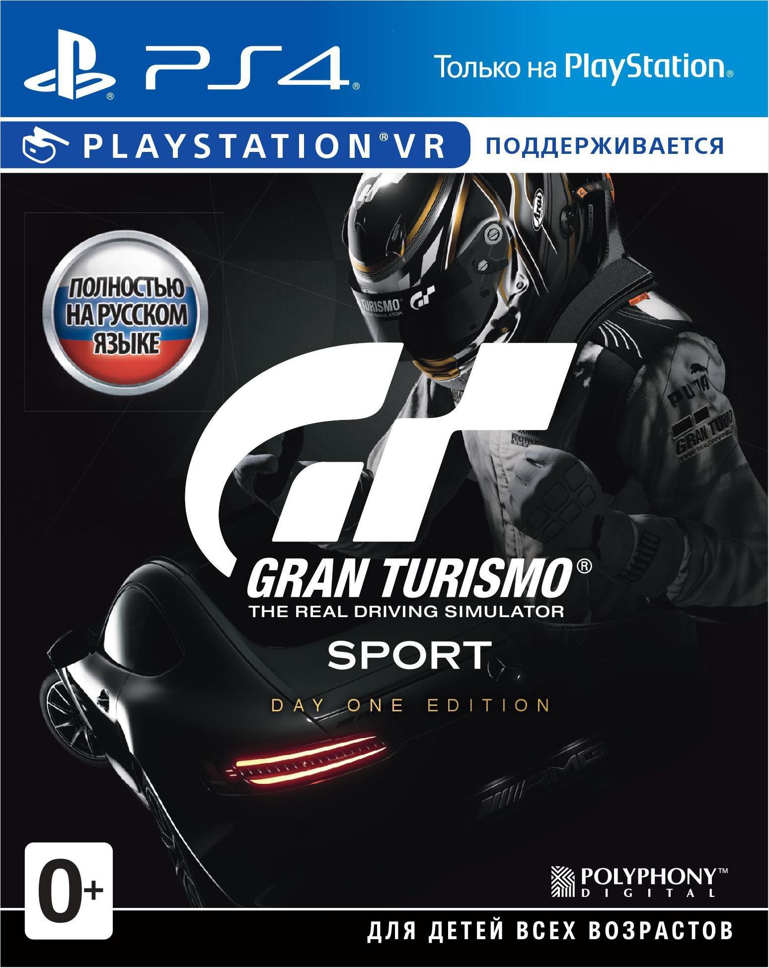 Gran Turismo Sport. Day One Edition (поддержка VR) [PS4]Признанная серия реалистичных симуляторов вождения Gran Turismo Sport впервые появится на PlayStation 4, и острые ощущения от скоростного вождения заставят чаще биться ваши сердца.<br>