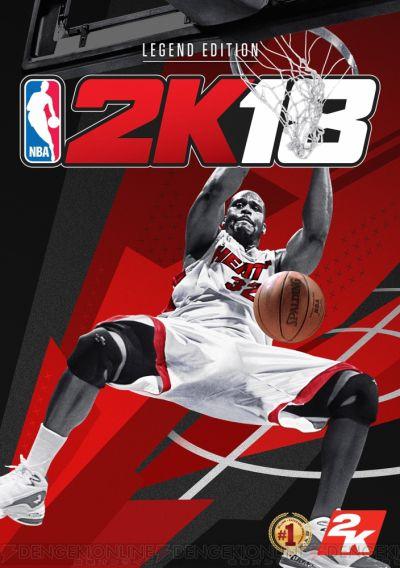 NBA 2K18. Legend Edition [PC, Цифровая версия] (Цифровая версия)