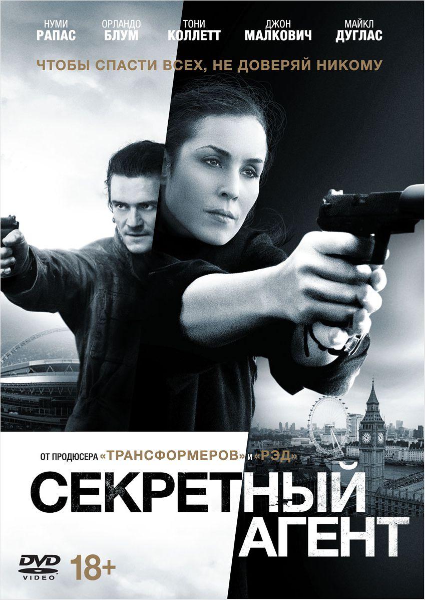 Секретный агент (DVD) UnlockedЭлис Расин, главная героиня фильма Секретный агент, –  агент ЦРУ мирового уровня. На этот раз ее задача – предотвратить биологическую атаку на Лондон. Вовлеченная в большую шпионскую игру, она неизбежно сталкивается с миром двойных стандартов, паранойи, безнаказанности и предательства.<br>