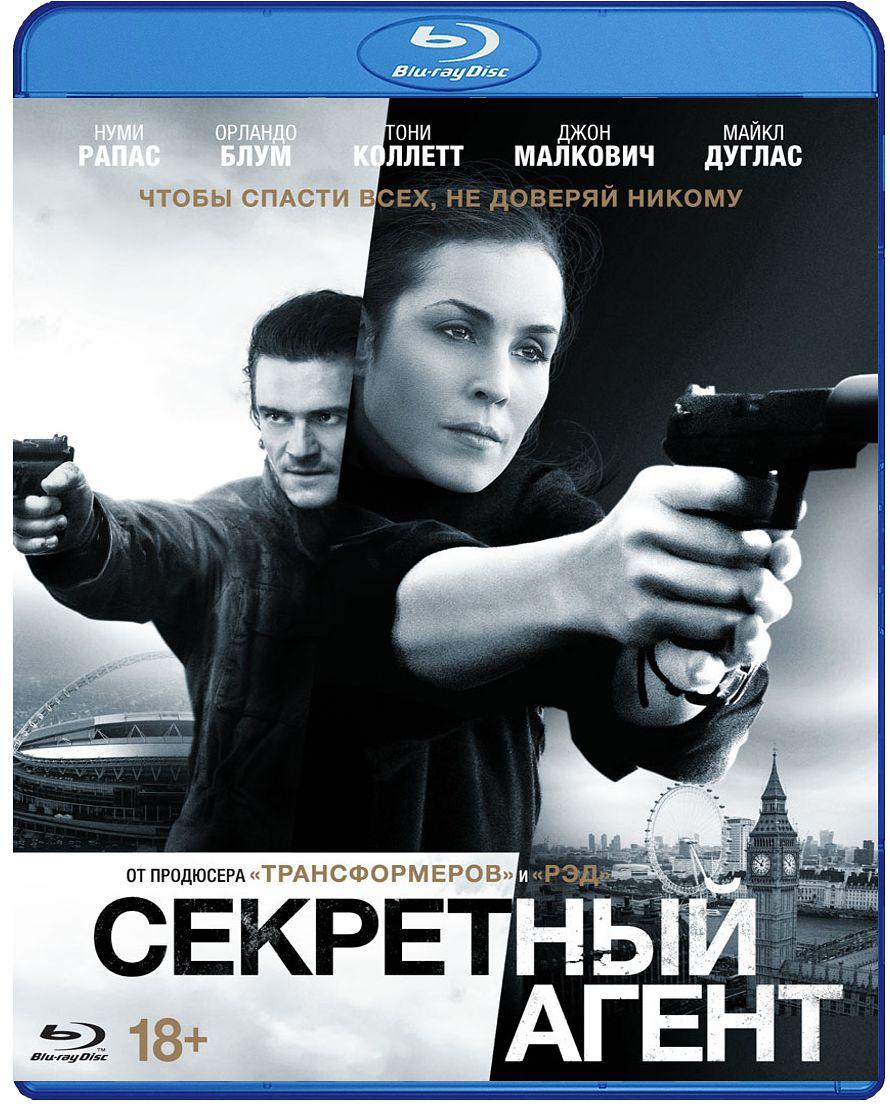 Секретный агент (Blu-ray) проигрыватель blu ray lg bp450 черный