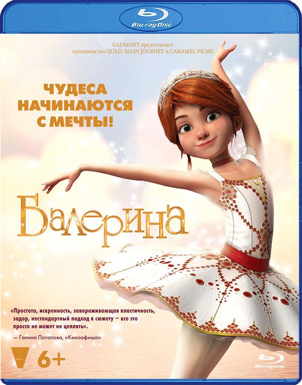 Балерина (Blu-ray) Ballerina