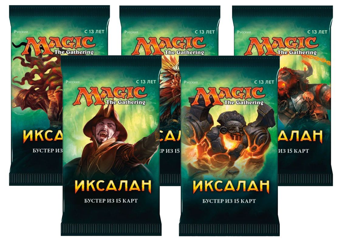 Magic The Gathering: Иксалан. Бустер из 15 карт (русский) magic the gathering duels of the planeswalkers