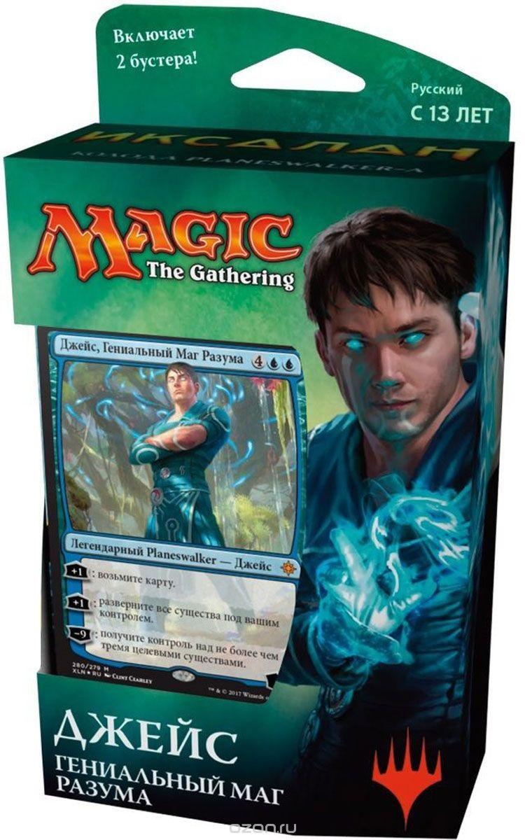 Magic The Gathering: Иксалан – Колода Planeswalker-овКолоды Planeswalker-ов знакомят заинтересовавшихся Magic игроков с основами стратегии, миром игры и персонажами. В каждой колоде есть премиумная фольгированная карта Planeswalker-а.<br>