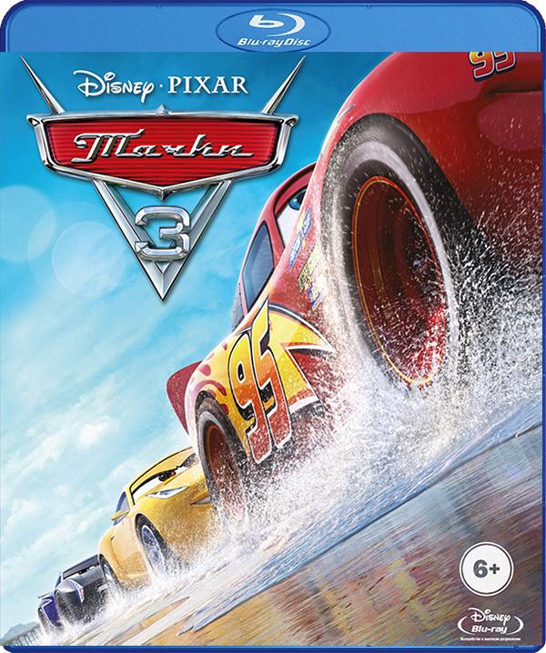 Тачки 3 (2 Blu-ray) Cars 3Встречайте самого знаменитого гонщика всех времен, легенду гоночного трека Молнию Маккуина – звезду анимационной картины Тачки 3! Его ждут захватывающие приключения, где он встретит новых друзей, а также поймет, что не только скорость и мощность мотора делают гонщика чемпионом.<br>