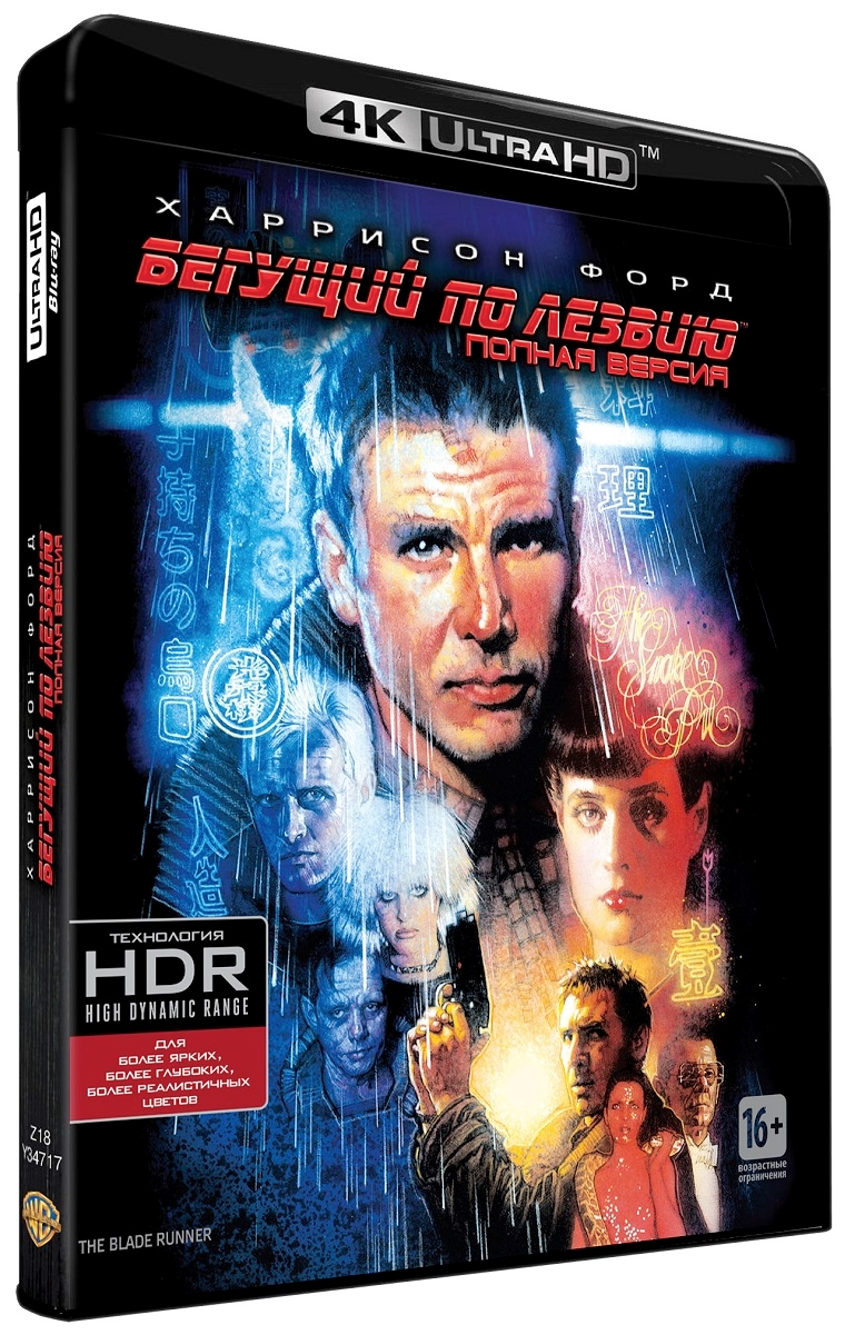 Бегущий по лезвию. Полная версия (Blu-Ray 4K Ultra HD) Blade RunnerНевероятно зрелищный, супердинамичный и популярный с момента самого первого показа, Бегущий по лезвию – теперь в полной режиссерской версии Ридли Скотта, которая включает расширенные сцены и спецэффекты, которых вы не видели раньше.<br>