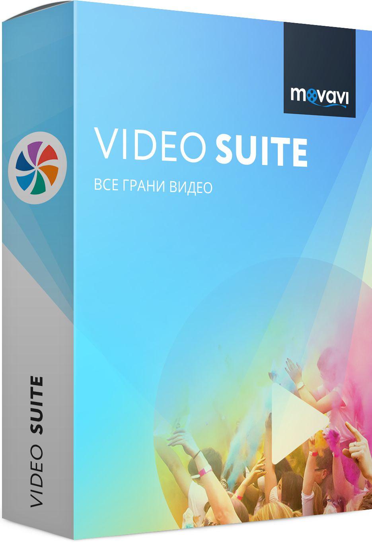 Movavi Video Suite 17. Персональная лицензия (Цифровая версия)Movavi Video Suite – это пакет программ, который поможет вам без труда смонтировать отличный фильм или слайд-шоу, даже если вы – совсем новичок. Здесь вы найдёте всё для работы с любыми медиафайлами: многофункциональный видеоредактор, конвертер мультимедиа, приложение для захвата видео с экрана, модуль записи дисков, удобный проигрыватель и многое другое.<br>