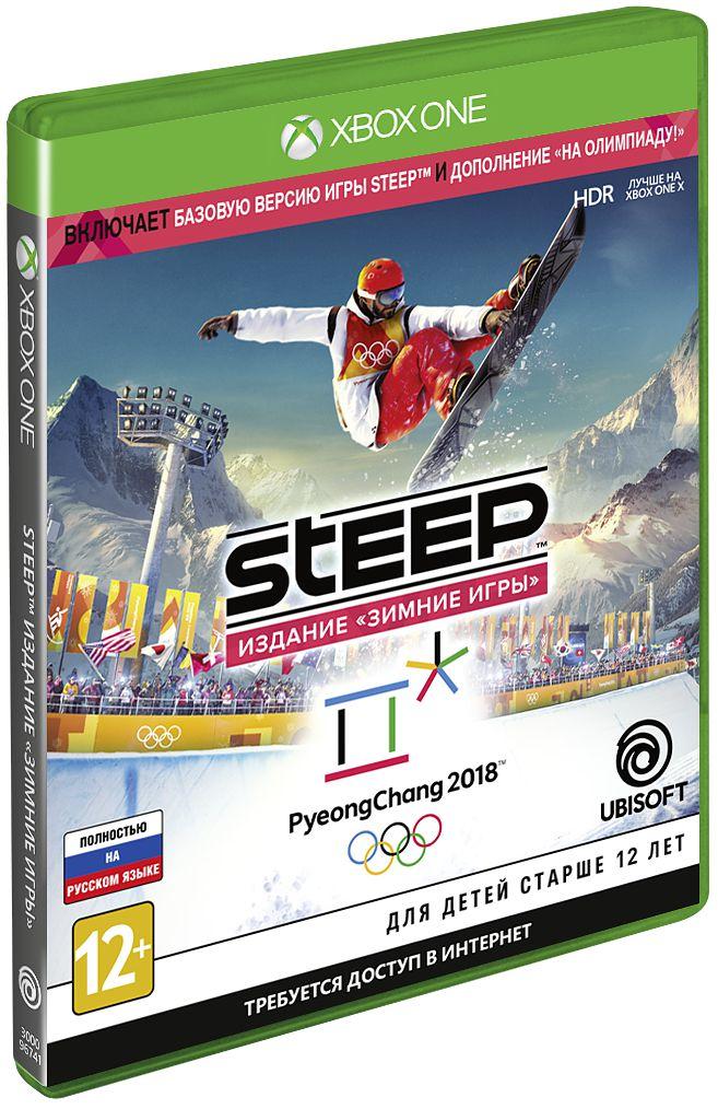 Steep. Издание Зимние игры [Xbox One]Steep. Издание Зимние игры включает в себя базовую версию игры Steep, а также дополнение Steep На Олимпиаду!, где у вас есть возможность исследовать проработанный открытый мир, покорить горы Японии и подготовиться к участию в зимних Олимпийских играх 2018 года, которые пройдут в Южной Корее – в Пхенчхане.<br>