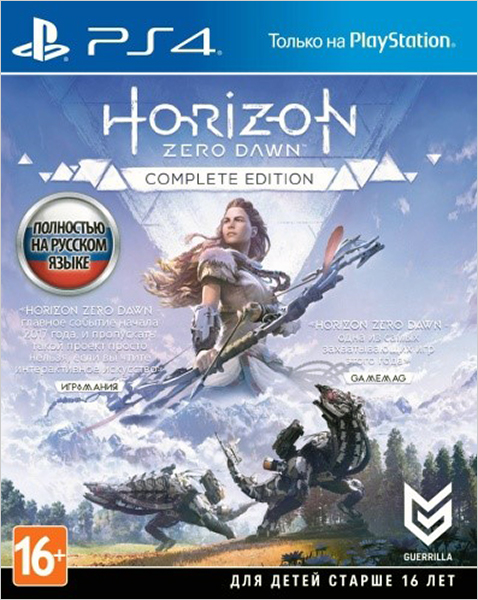 Horizon Zero Dawn. Complete Edition [PS4] игровая приставка sony playstation 4 ps4 500 gb черная driveclub horizon zero dawn и ratchet