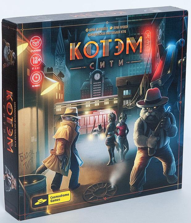 Настольная игра Котэм Сити бумажник мужской в днепропетровске в мост сити