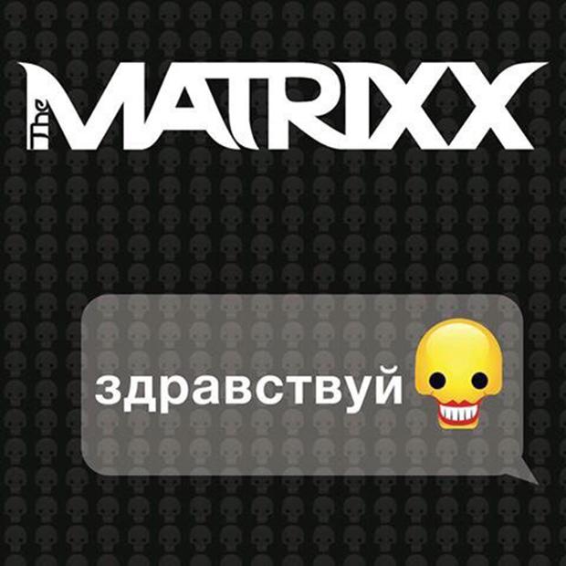 Глеб Самойлоff &amp; The Matrixx – Здравствуй (CD)Здравствуй – шестой студийный альбом Глеба Самойлова и группы The Matrixx, выпущенный 17 ноября 2017 года.<br>