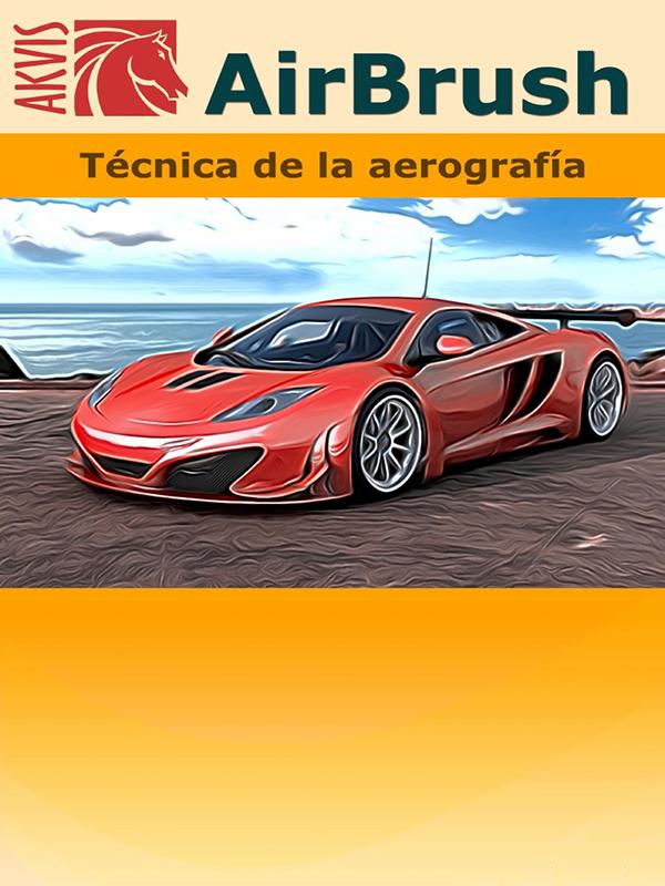 AKVIS AirBrush Home Deluxe [Цифровая версия] (Цифровая версия) цифровая техника