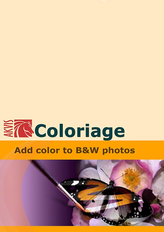 AKVIS Coloriage Home Deluxe [Цифровая версия] (Цифровая версия)AKVIS Coloriage – программа для раскрашивания черно-белых фотографий и замены цвета на цветных изображениях.<br>