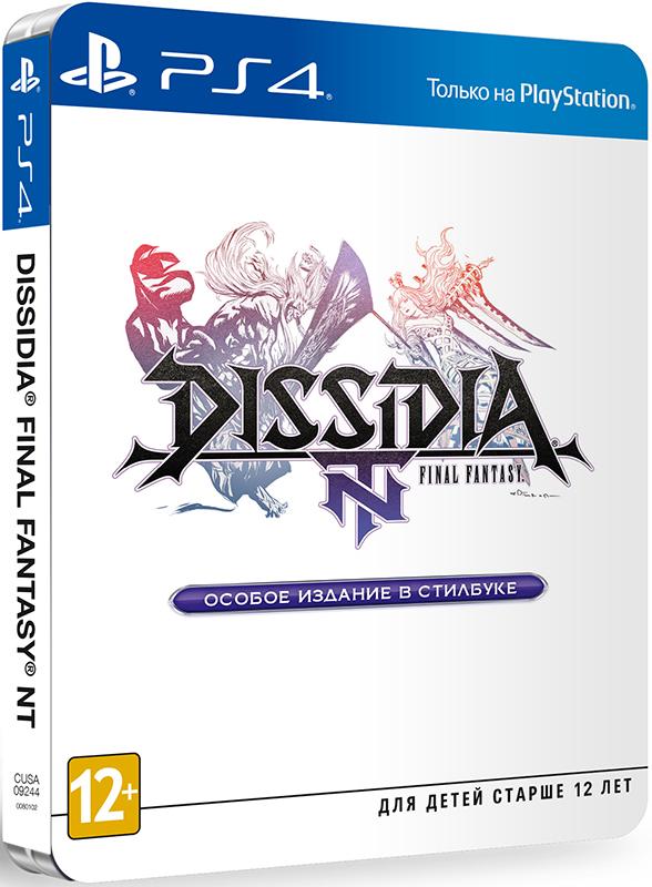 Dissidia Final Fantasy NT. Ограниченное издание Steelbook [PS4]Закажите игру Dissidia Final Fantasy NT до 17:00 часов 26 января 2018 года и получите скидку 300 рублей.<br>