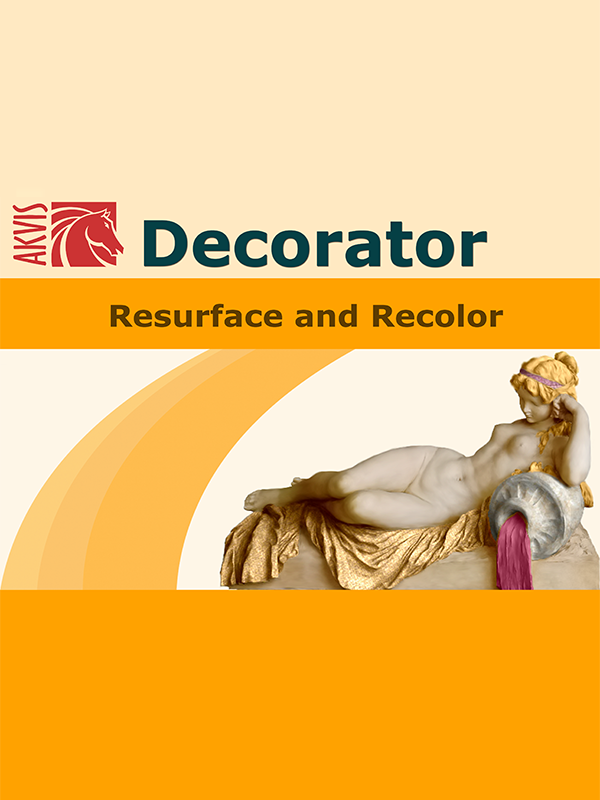 AKVIS Decorator Home Deluxe [Цифровая версия] (Цифровая версия) decorator