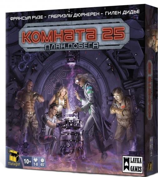 Настольная игра Комната 25: План побега (дополнение)p&amp;gt;&#13;<br>Комната 25: План побега – новейшее дополнение, выходящее одновременно с мировым тиражом! План побега в корне преображает Комнату 25.<br>