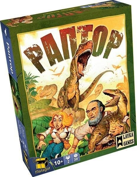 Настольная игра Раптор набор фигурок good dinosaur кеттл и раптор 62305