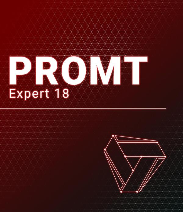 PROMT Expert 18 Многоязычный [Цифровая версия] (Цифровая версия) арифметика для малышей цифровая версия