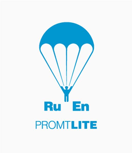 PROMT Lite 18 англо-русско-английский (Только для домашнего использования) [Цифровая версия] (Цифровая версия)