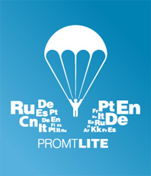 PROMT Lite 18 Многоязычный (Только для домашнего использования) (Цифровая версия)PROMT Lite 18 – простой переводчик на каждый день.<br>
