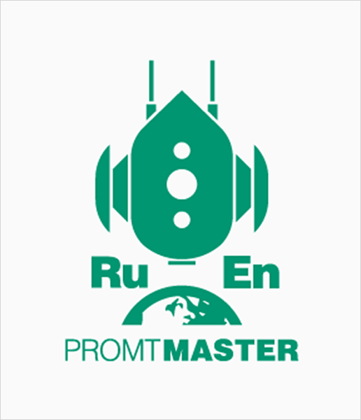 PROMT Master 18 англо-русско-английский  (Только для домашнего использования) (Цифровая версия)PROMT Master 18 – удобный перевод текстов и документов. Простой и приятный интерфейс.<br>