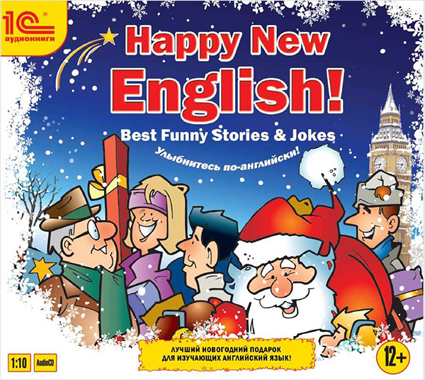 Happy New English! (Best funny stories) (цифровая версия) (Цифровая версия) classical mosaic english stories part 4 цифровая версия