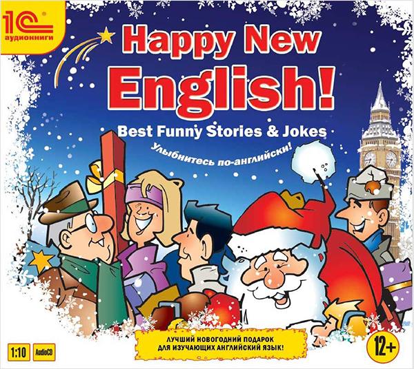 Happy New English! (Best funny stories) (Цифровая версия)Над чем будут хохотать англичане на новогодней вечеринке? Вы не только посмеетесь и поднимите себе настроение под Новый год, но и пополните свой словарный запас, а также научитесь понимать нюансы знаменитого английского юмора.<br>