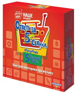 Настольная игра Ответь за 5 сек: Музыкальная настольная игра озэто за рулем 5 480749