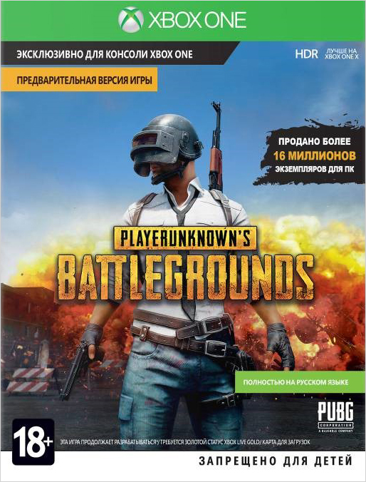 PlayerUnknown's Battlegrounds Xbox Game Preview Edition [Xbox One] видеоигра для xbox one overwatch origins edition