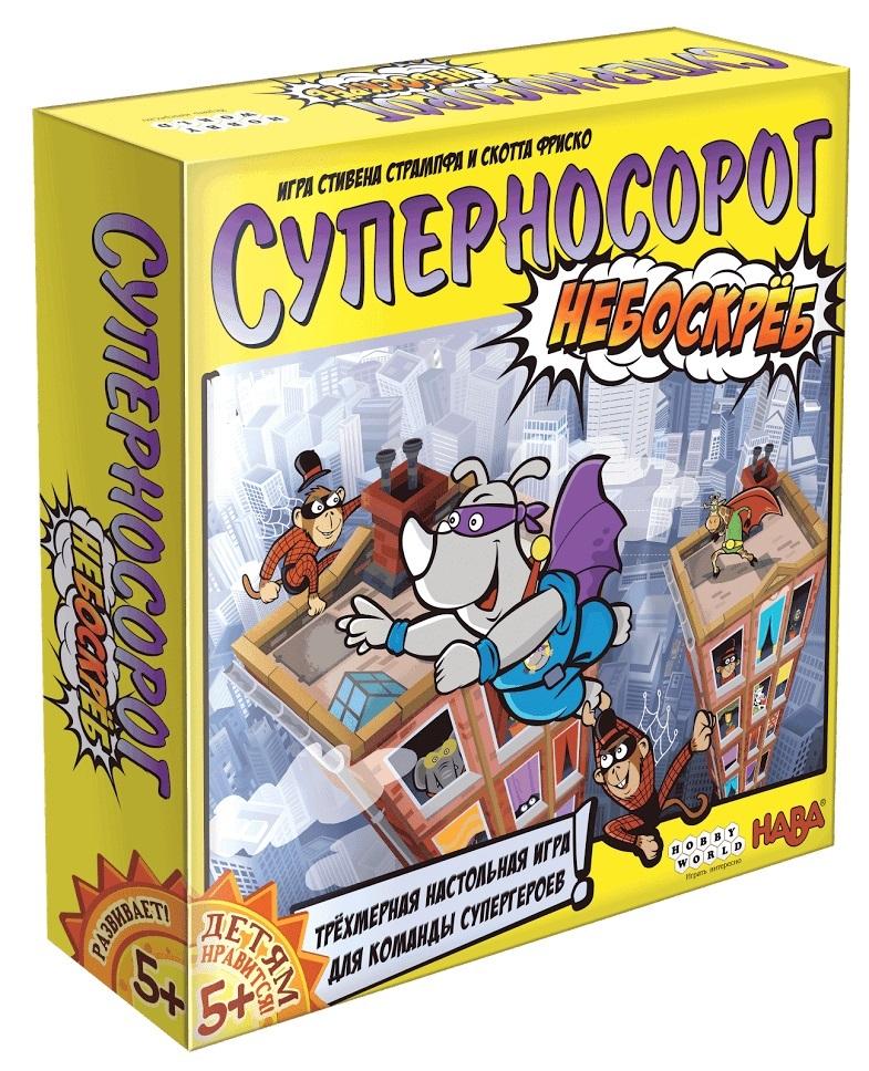 Настольная игра Суперносорог: НебоскрёбОтважный герой Суперносорог возвращается в настольной игре Суперносорог: Небоскрёб! Вместе с ним на защиту города встают супер-друзья: длинношеий Мальчик-Жирафчик, хоботастый Большой С. и таинственный Нетопынгвин.<br>