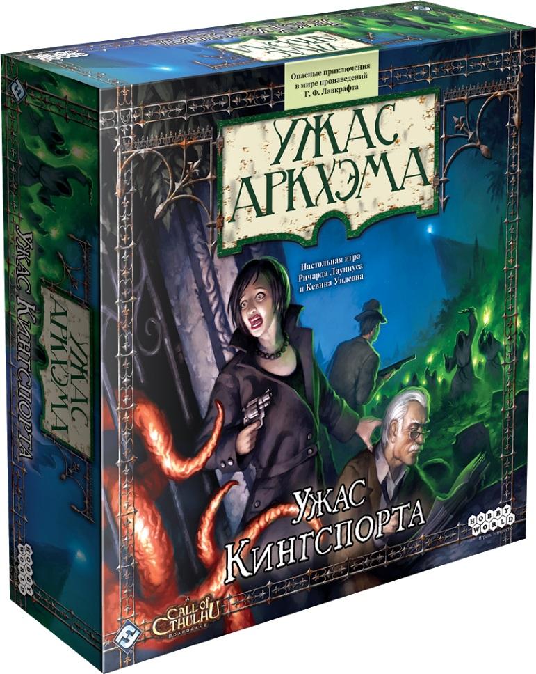 Настольная игра Ужас Аркхэма: Ужас Кингспорта