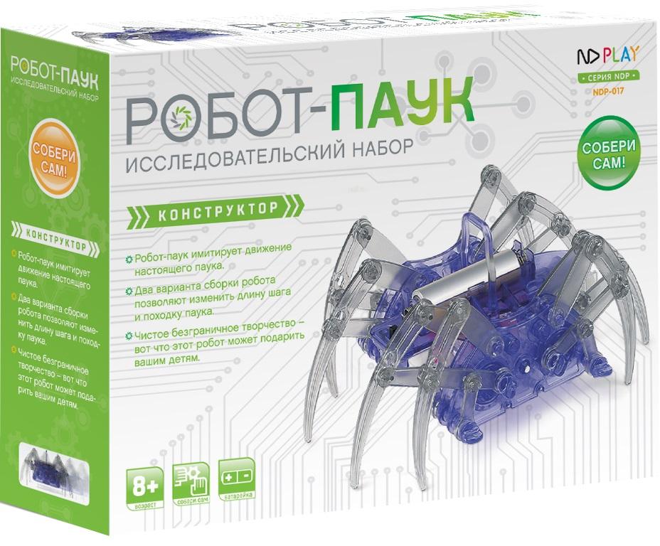 Конструктор Робот-паукРобот-паук умеет ходить, но, чтобы его собрать, ребенку нужно лишь разобраться в механизме робота и заодно узнать основы роботостроения – шестеренки, нюансы крутящего момента.<br>