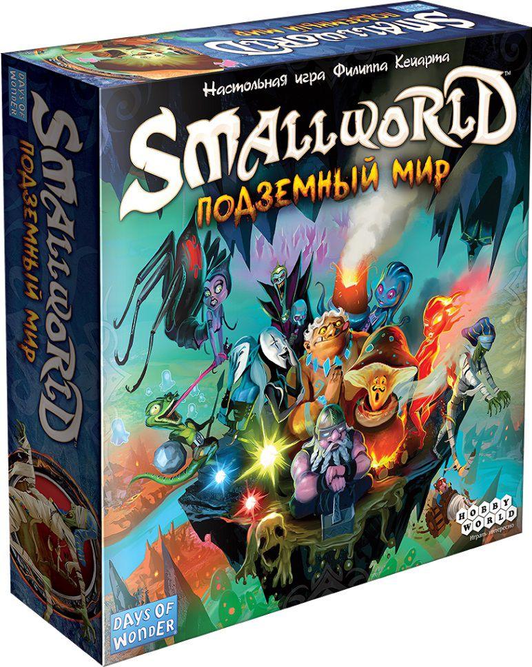 Настольная игра Smallworld: Подземный мирВ подземном мире настольной игры Smallworld: Подземный мир ещё теснее, чем на поверхности. Как здесь построишь империю, если кругом бородатые гномы, огры, культисты, людоящеры и даже ожившие грибы? Придётся с боем добывать себе место, чтобы поселиться!<br>