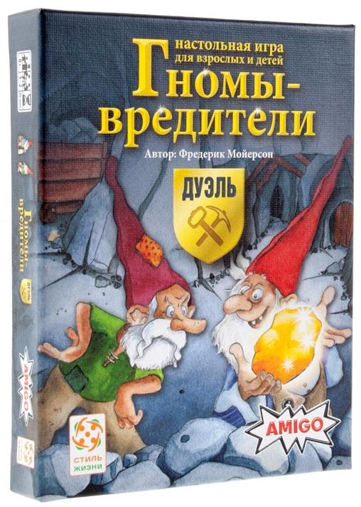 Настольная игра Гномы-вредители: Дуэль мактавиш д скандальная дуэль